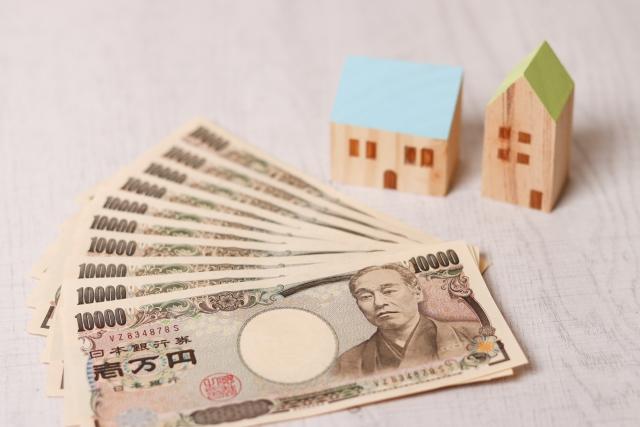 特別定額給付金10万円(福山市)の振り込みはいつ?申請方法は簡単?